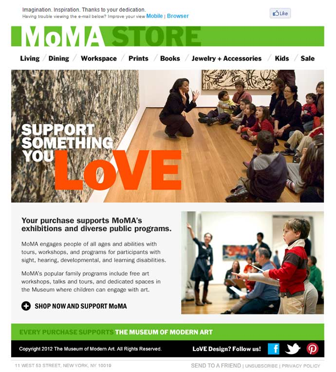 MoMA Email Newsletter Design